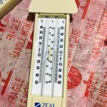 zeal thermometer